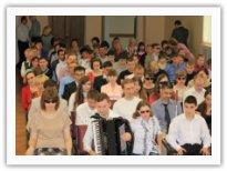 Зрители и участники праздника