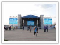 Концертная площадка в Олимпийском парке