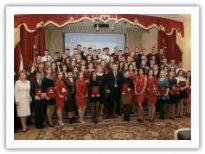Молодежь - гордость Курского края